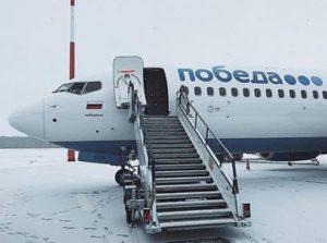 Победа подала в суд на пограничников из Внуково