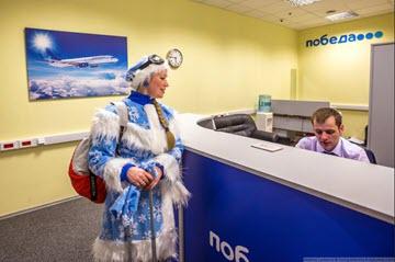 Победа продолжает бесплатно перевозить дедов Морозов