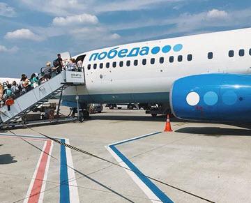 Победа опровергла фейк о повреждении своего самолета