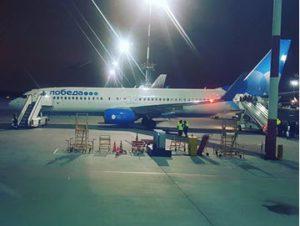 Из Набережных Челнов в Сочи этим летом будет четыре рейса в неделю