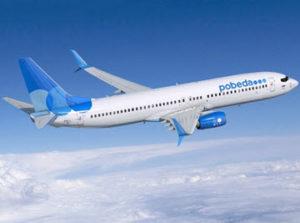 Авиакомпания «Победа» ожидает шестимесячную задержку поставок новых реактивных самолетов 737 MAX 8