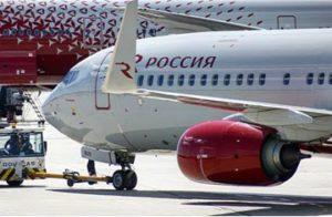 Авиакомпания «Россия» планирует отдать часть самолетов Boeing 737-800 Победе