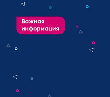Авиакомпания Победа отменила все рейсы внутри России